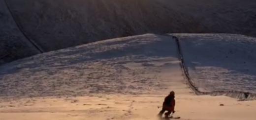skiing in northern ireland